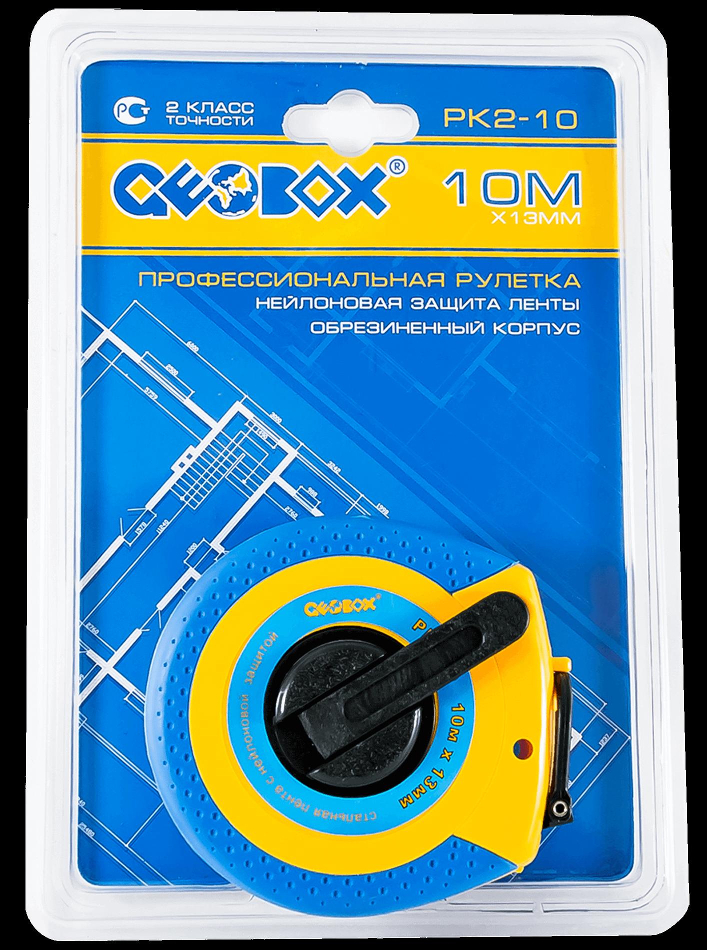 Рулетка geobox рк2-10 детские игровые автоматы на развлекател
